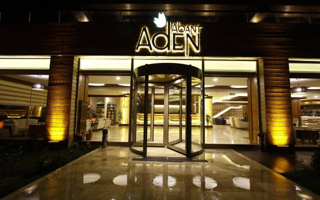 アデンホテル-